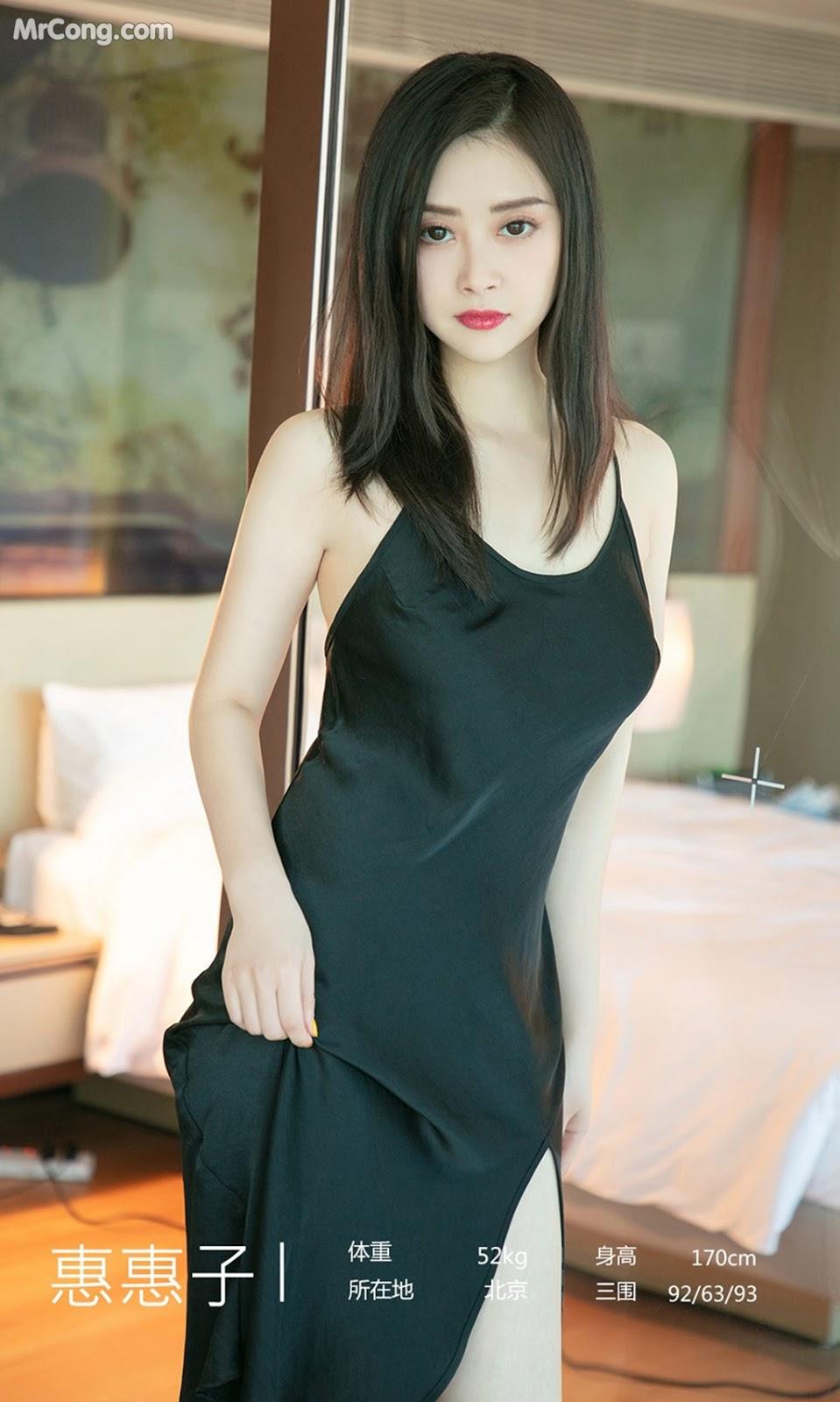 Image UGIRLS-Ai-You-Wu-App-No.1449-Hui-Hui-Zi-MrCong.com-003 in post UGIRLS – Ai You Wu App No.1449: Hui Hui Zi (惠惠子) (35 ảnh)