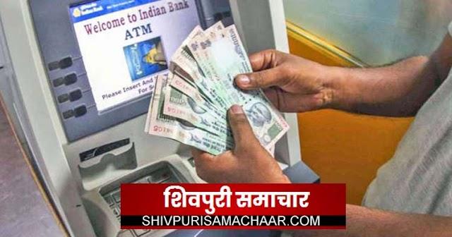 ATM कार्ड बदलकर ITBP के रिटायर्ड जवान के खाते से निकाले 1 लाख रूपए