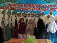 Orang tua adalah Madrasah Tarbiyah Pertama dalam Keluarga
