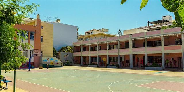 Ανοιχτά τα σχολεία την ημέρα των Τριών Ιεραρχών