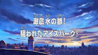 One Piece Episode 237