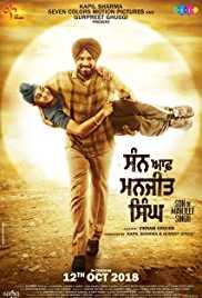 Son Of Manjeet Singh 2019 Punjabi Full Movie Download