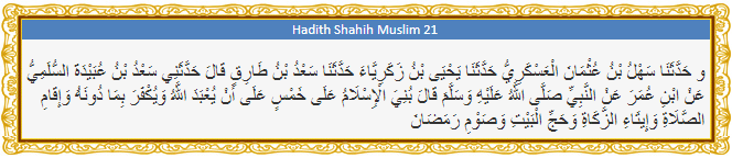 Shahih Muslim No. 21