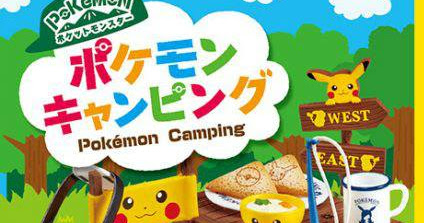 Re-Ment: Pokemon Camping