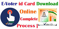 E-Voter Id Card Online Download Step by Step Process|