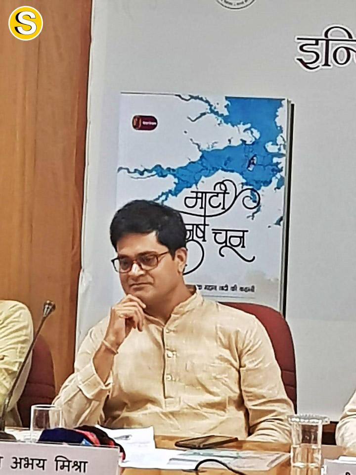 abhay-mishra-book-launch