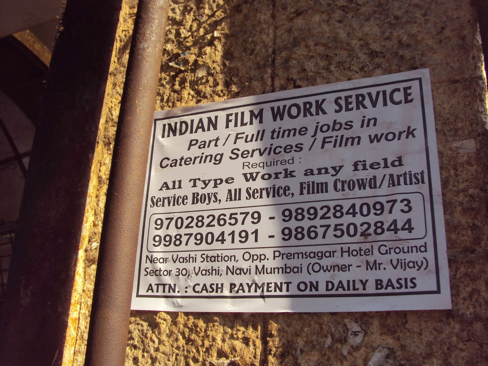 films jobs in mumbai
