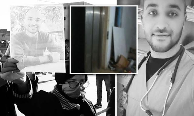 Tunisie: Obsèques nationales pour le martyr Badreddine Aloui