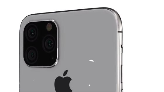 Apple iPhone 11 Pro is collecting location history.