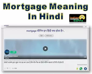 mortgage-meaning