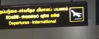 Sinahala Language Drops Into 2nd In Jaffna International Airport 2