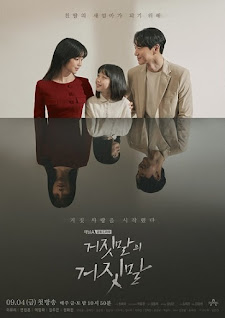 Review dan Sinopsis Lies After Lies Drama Korea Terbaru 2020