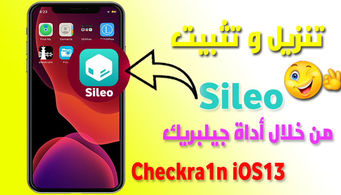https://www.arbandr.com/2019/12/install-sileo-on-the-checkra1n-jailbreak-ios13.html