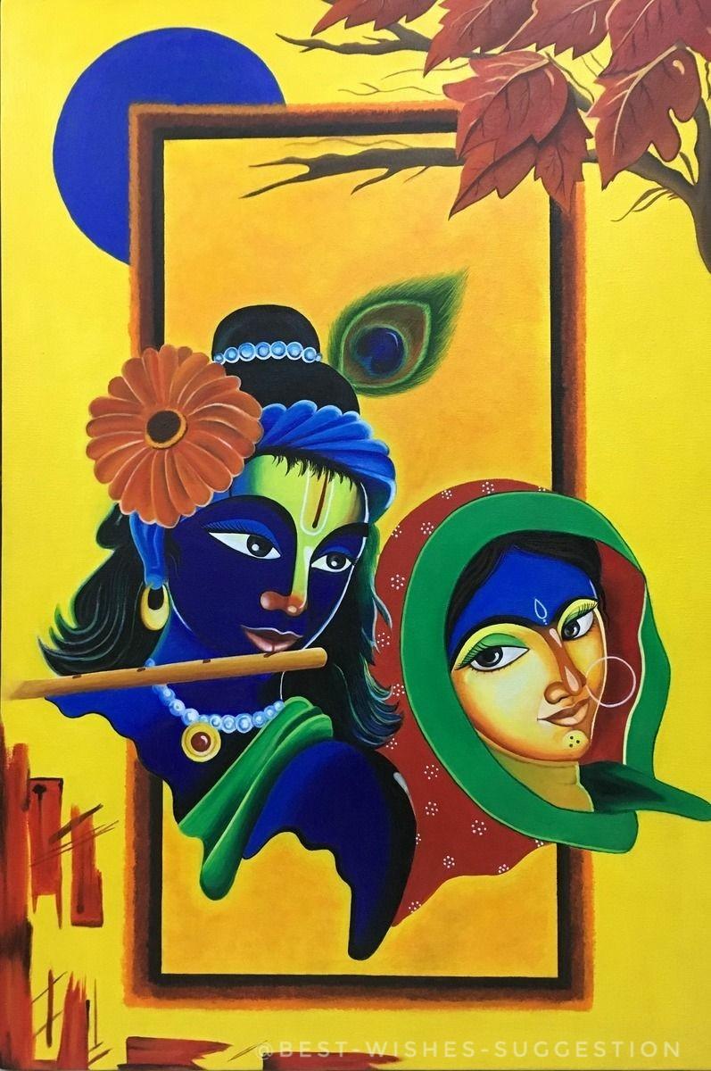 radhekrishna-graphics-wallpaper