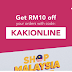 foodpanda August Voucher Code: KAKIONLINE