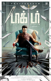 Doctor (2020) | Doctor Movie | Doctor Tamil Movie