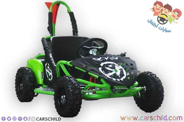 سيارات سباق اطفال صغار