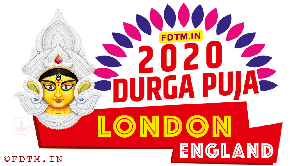 2020 England Durga Puja Date and Time