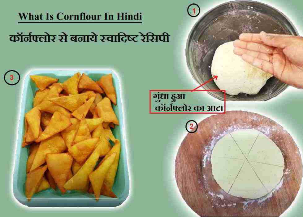 cornflour recipe, meaning of cornflour in hindi