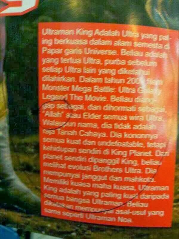 Punca KDN Larang Buku 'Ultraman the Ultra Power'