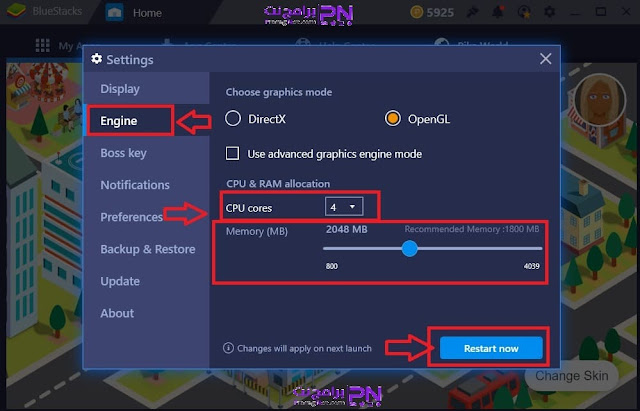 الاعدادات الافتراضية للعبة ببجي لايت
