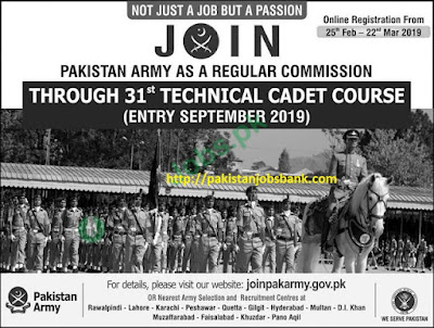 Latest Course For Join Pak Army as Regular Commission Through 31st Technical Cadet Course