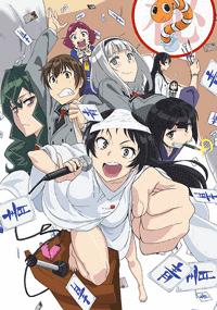 جميع حلقات الأنمي Shimoneta مترجم