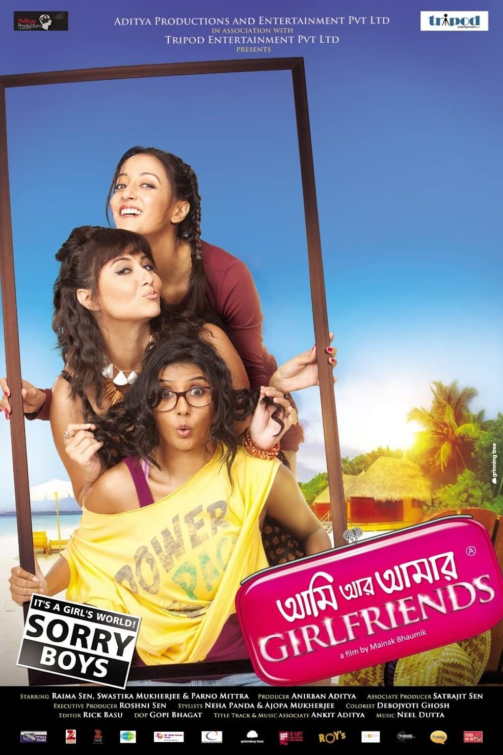 Ami Aar Amar Girlfriends Movie Poster