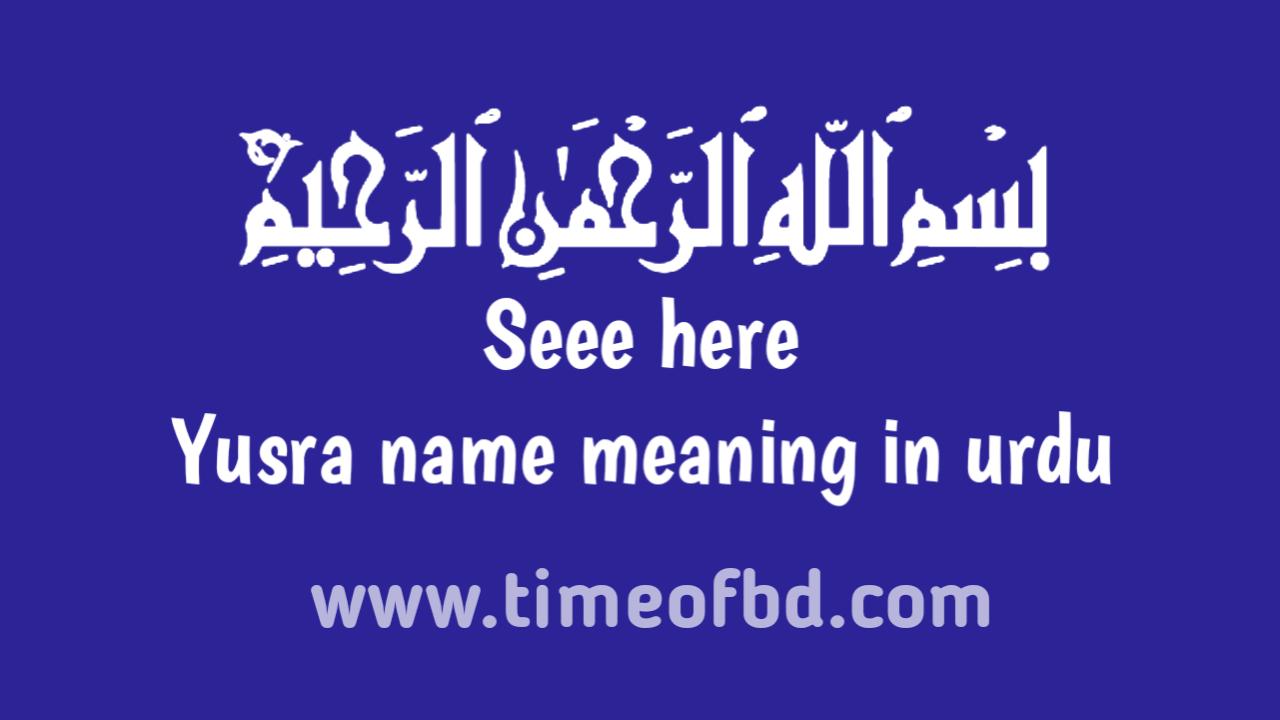 Yusra name meaning in urdu, یوسرا نام کا مطلب اردو میں ہے