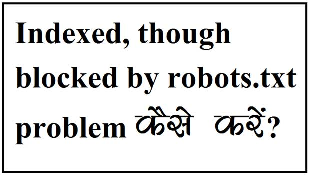 Indexed, though blocked by robots.txt problem kaise fix kare