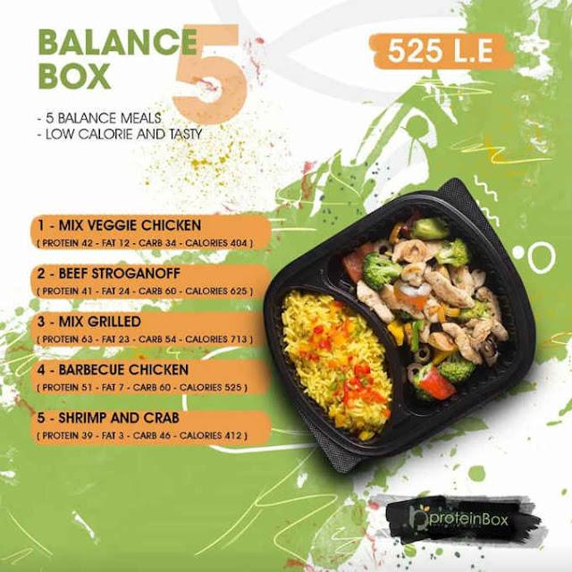 balance box food