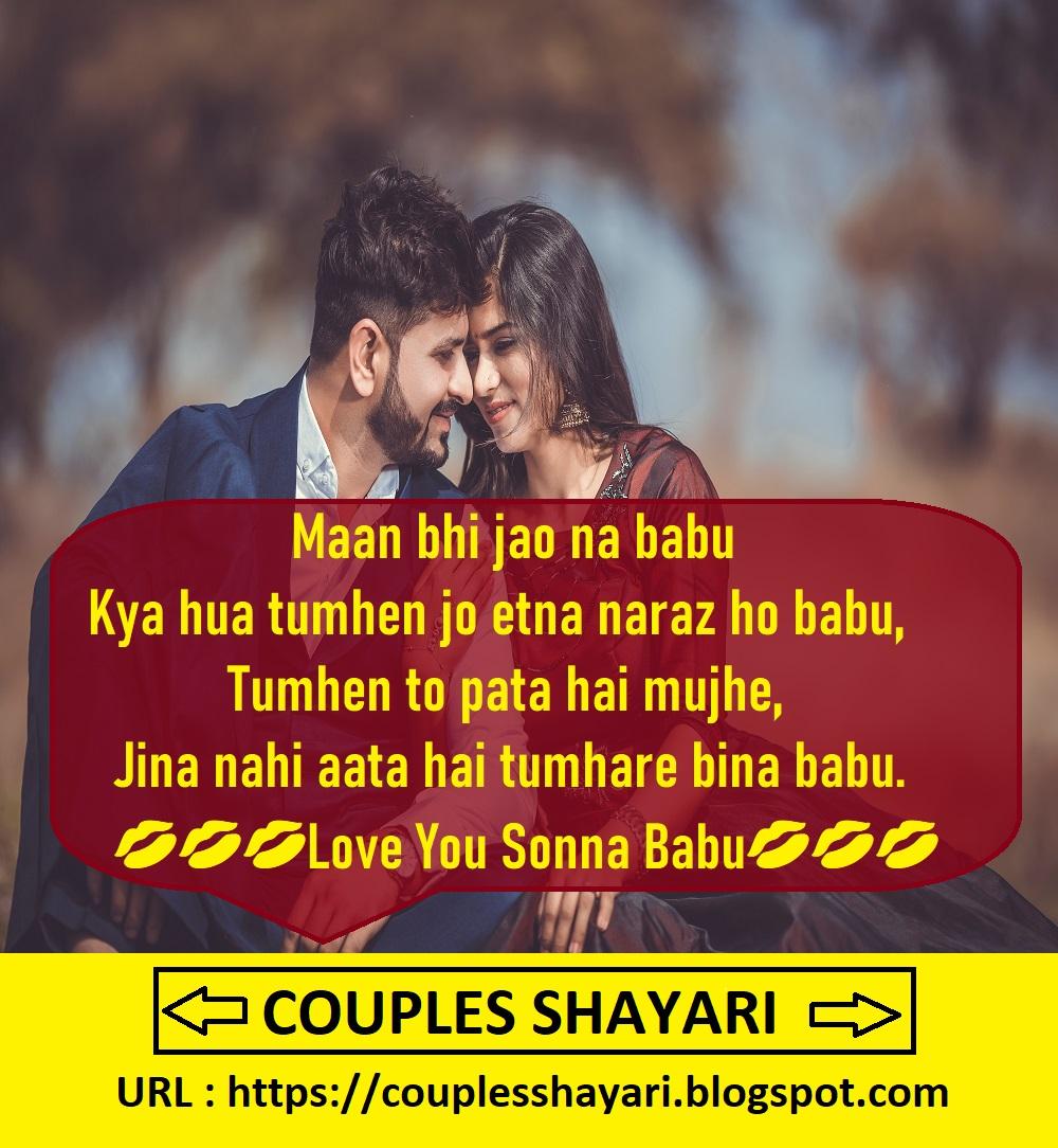 50+ Cute {Romantic Status in Hindi} for Lover,2020+ Love ...