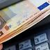 Τράπεζες: Τι ισχύει για αναλήψεις, καταθέσεις και λοιπές συναλλαγές