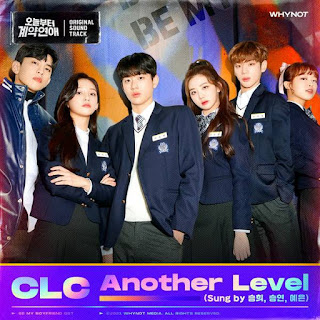CLC ANOTHER LEVEL