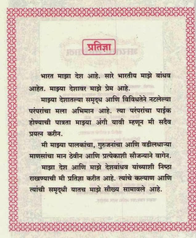 Ashadhi ekadashi essay