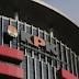KPK Segera Cabut DPO Sjamsul dan Itjih Nursalim, Usai menghentikan kasus (SP3) BLBI