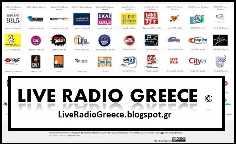 Greek Radio, Liveradiogreece.blogspot.gr