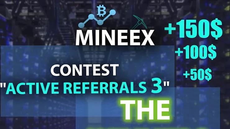 Результаты конкурса от проекта Cloud Mining Mineex
