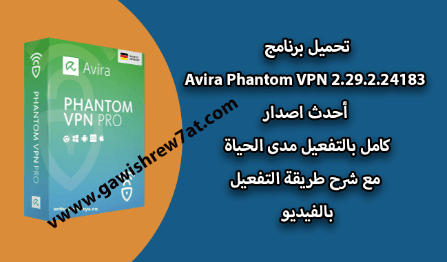 avira phantom vpn pro,avira phantom vpn,avira phantom vpn pro crack,avira phantom vpn review,avira phantom vpn pro download,avira phantom vpn pro 2019,avira phantom vpn pro key,avira phantom vpn pro crack 2019,avira phantom vpn crack,avira vpn,avira,avira phantom vpn pro 2.19.2,vpn,avira phantom vpn pro free,avira phantom vpn pro 2.19,avira phantom vpn pro crack 2018,avira phantom