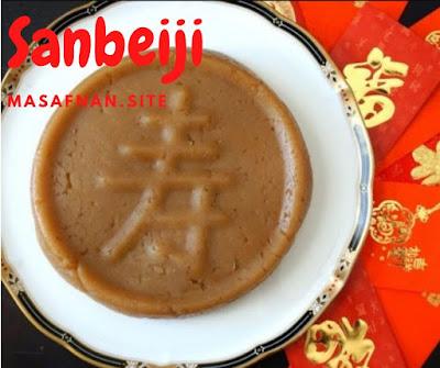 Cake Basket (Nian Gao; 年糕).