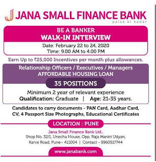 Jana Small Finance Bank Walk in interview for Relationship Officers, Managers, Executives 35 Jobs