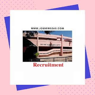 Gurugram District Court Recruitment 2019 for Stenographer Grade-III posts