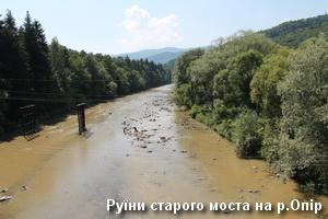 Руїни моста на р.Опір