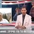 Ο δήμος Μετεώρων στο Ελληνικό κανάλι του Λονδίνου