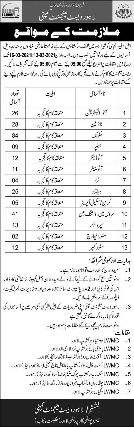 Lahore Waste Management Company Walk In Interviews 2021 in Lahore