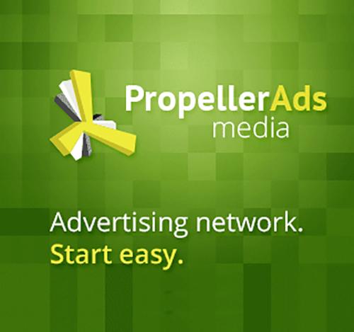 الربح من موقع propellerads