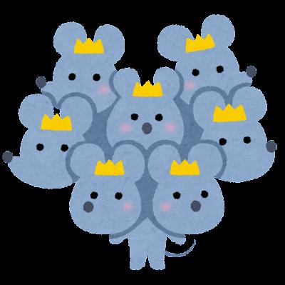 ねずみの王様のイラスト(くるみ割り人形)
