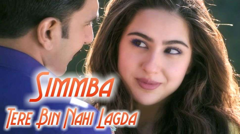 simmba-tere-bin-lyrics-in-hindi-rahat-fateh-ali-khan