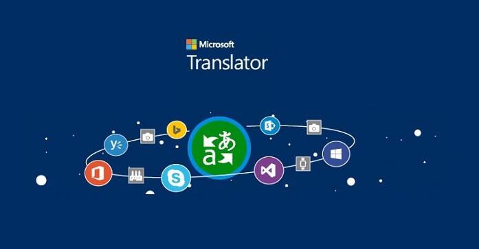 برنامج ترجمة للاندرويد بالكاميرا Microsoft