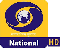 Doordarshan National (DD-1) TV Schedule Time (Program List)